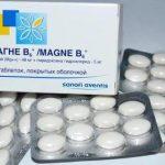 Магнелис б6 показания к применению при беременности